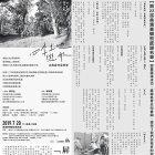 月光山-20190709